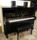 Yamaha DU1E3 Disklavier Upright Piano Chicago
